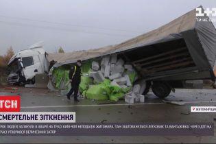 "В ДТП на трассе ""Киев-Чоп"" погибли сразу три человека"
