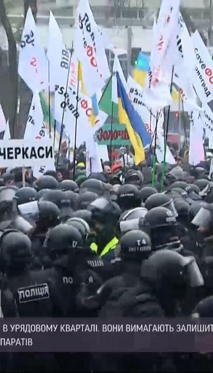 Митингующие попытались прорваться в здание Верховной Рады