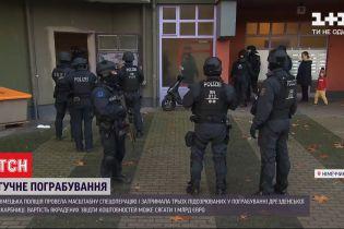 Немецкая полиция обыскала 18 объектов по делу крупнейшего музейного ограбления в послевоенной истории