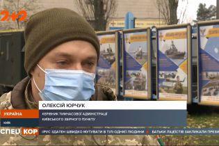 Зриву осіннього призову не буде: до Збройних сил України долучаться понад 13 тисяч хлопців