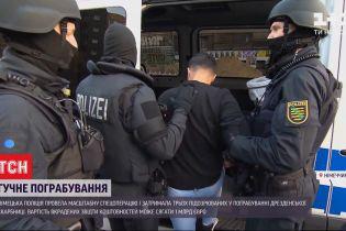 Спецназовцы провели в Берлине масштабный рейд в поисках украденных год назад украшений