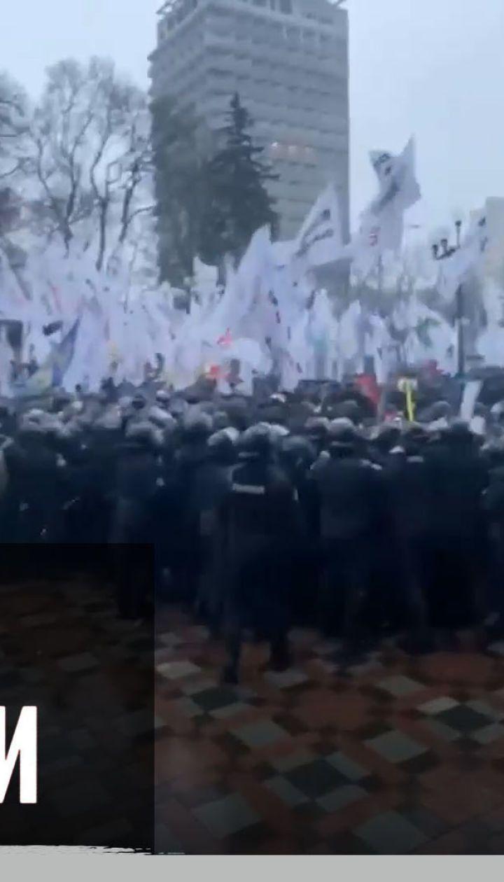 """Мітинг біля Парламенту: підприємці з усіх куточків країни відстоюють свої права - """"Секретні матеріали"""""""