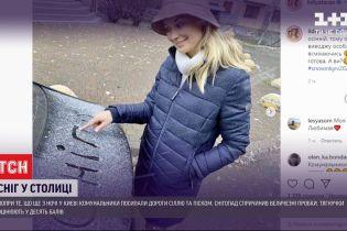 Белые мухи налетели: как украинцы отреагировали на первый снег