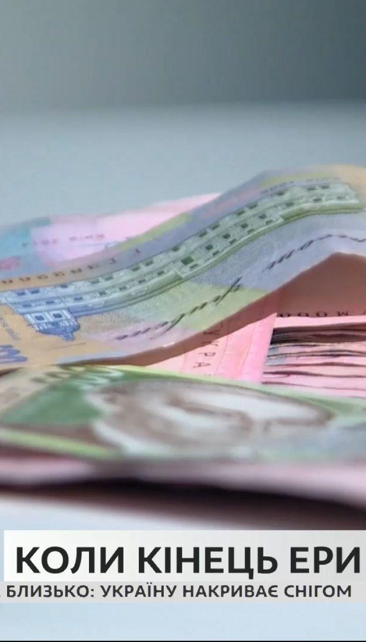 """""""Сірий"""" дохід чи """"білий"""" податок: які фінансові ризики мають зарплати в конверті"""