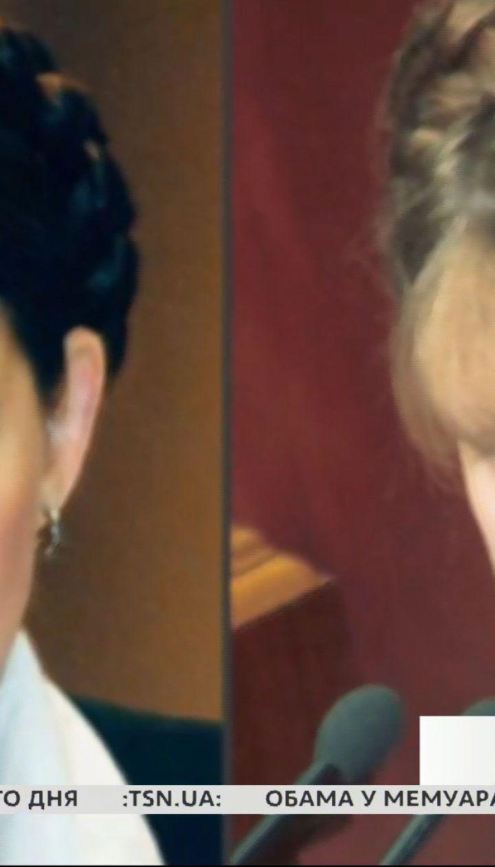 От косы до элегантных кудрей: как менялись прически Юлии Тимошенко