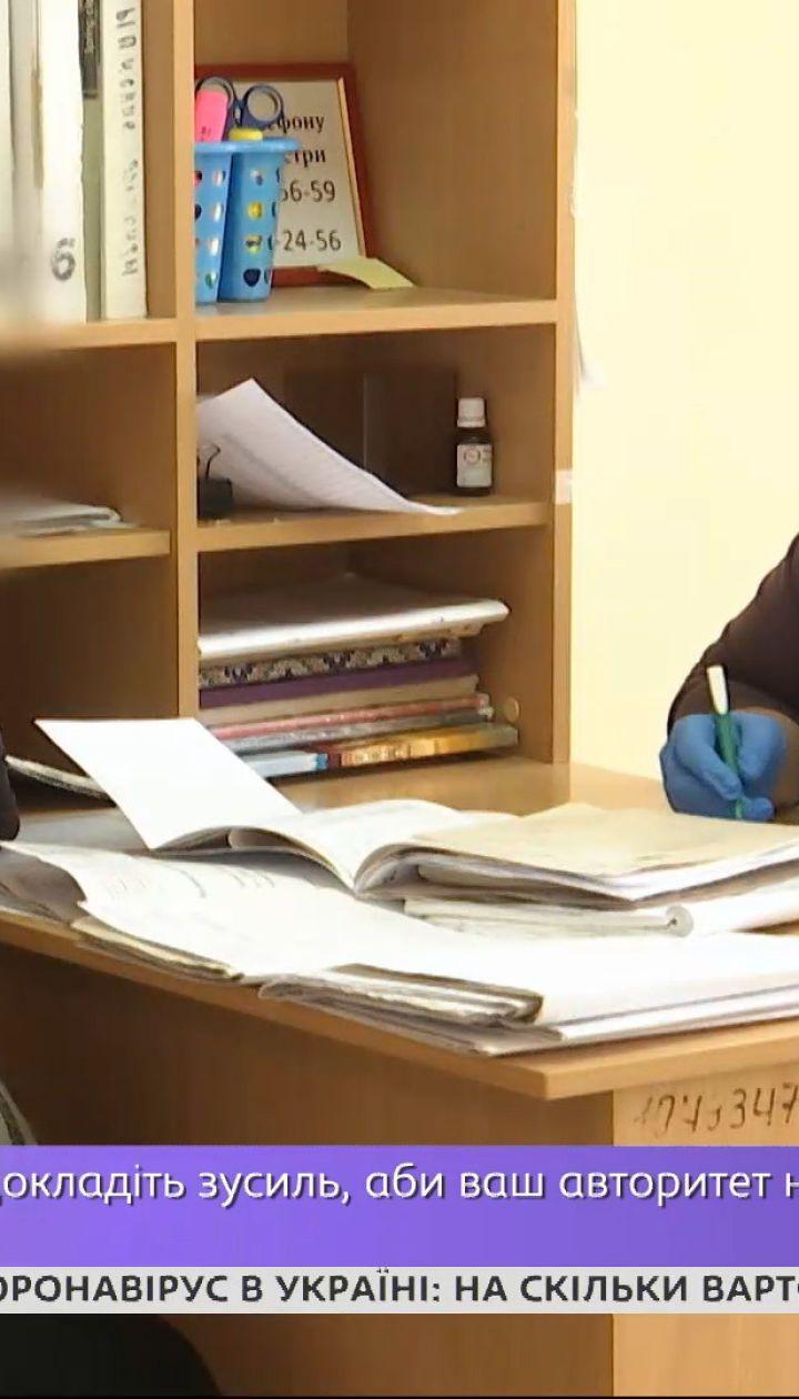 Недоступна медицина: із якими проблемами стикаються українці в комунікації з сімейними лікарями