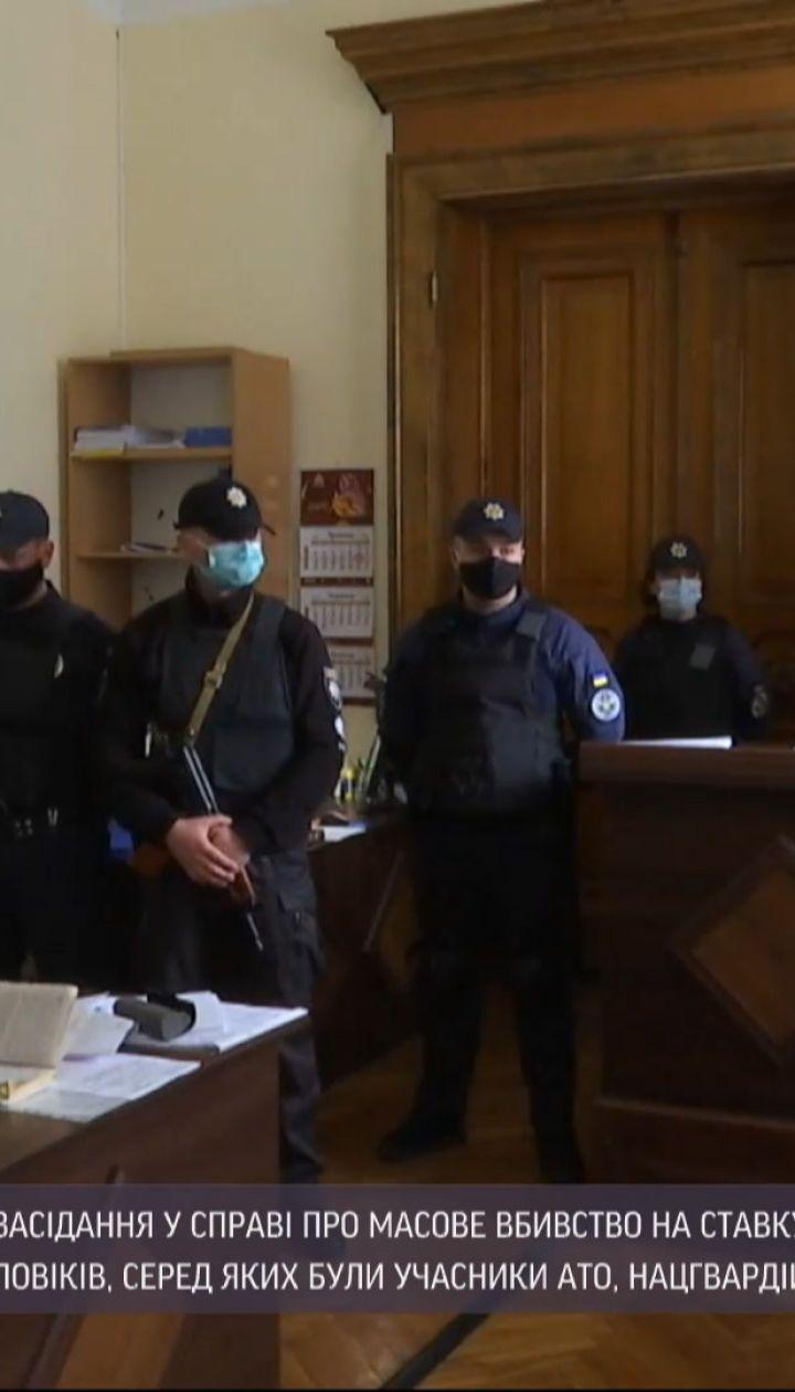 У Житомирі розпочнеться перше судове засідання у справі масового вбивства на ставку