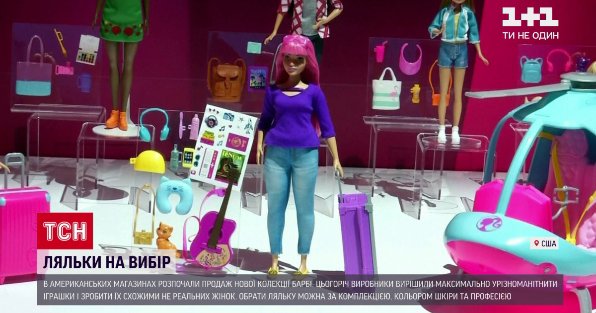 Пишнотілі, худорляві та ляльки-пожежниці: Barbie презентувала нову колекцію іграшок