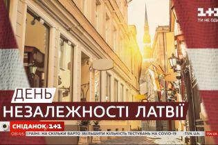 Страна выдающихся людей и простой сытной пищи: что стоит знать о Латвии