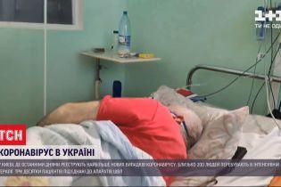 У Києві через ускладнення від коронавірусу до апаратів ШВЛ підключені майже 30 людей