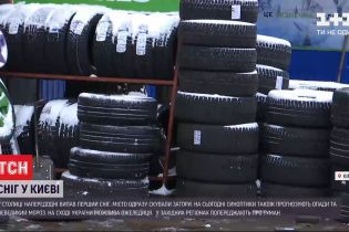 Сніг у Києві: чи готові столичні водії до ожеледиці на дорогах