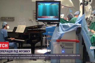 Итальянские медики удалили двойную опухоль в спинном мозге под музыкальное сопровождение