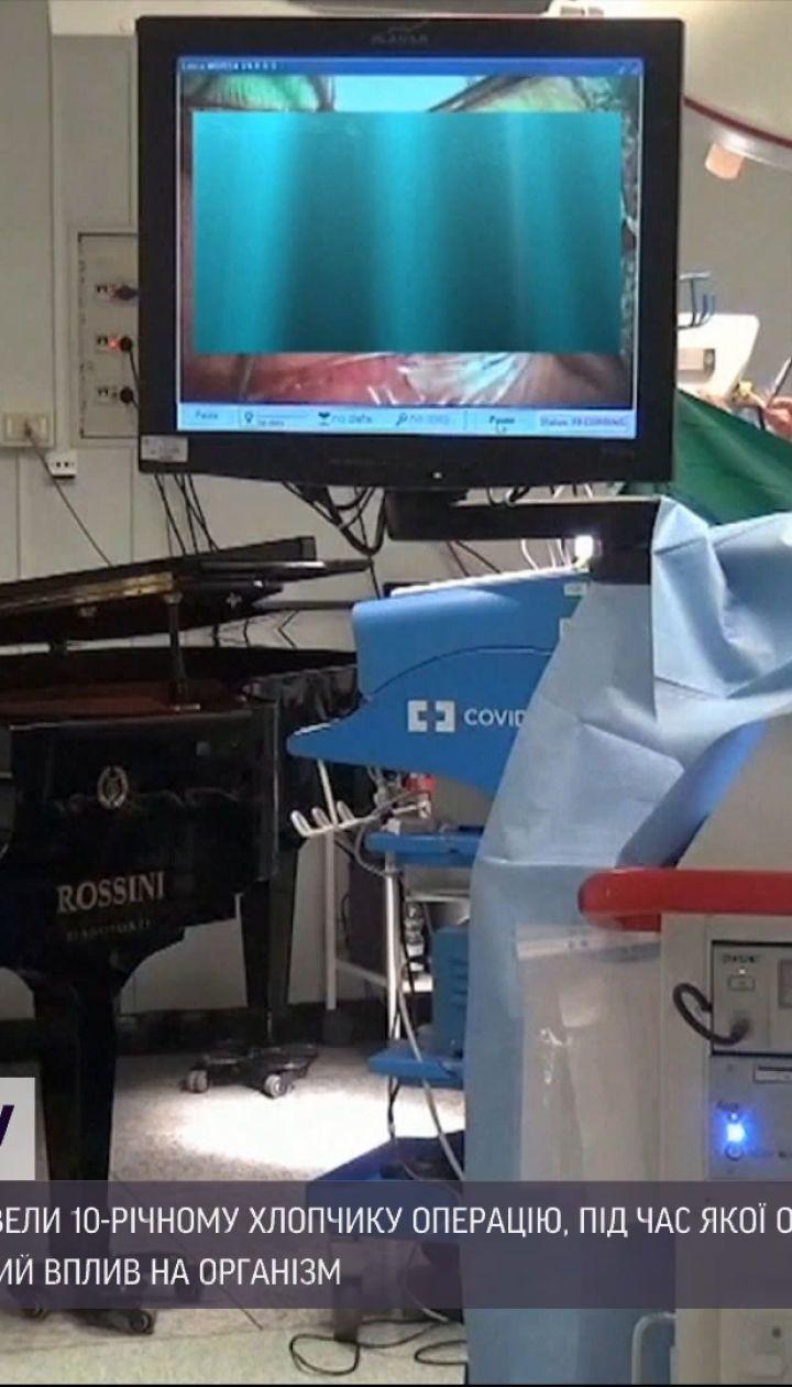 Італійські медики видалили подвійну пухлину у спинному мозку під музичний супровід
