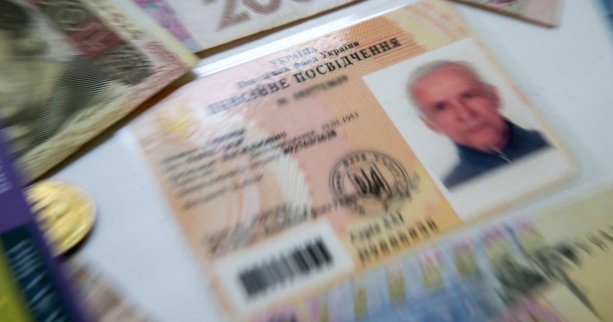 До 7 тисяч грн: Лазебна пообіцяла вдвічі підвищити пенсії