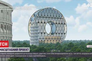 В Днепре запланировали масштабное строительство копий всемирно известных зданий