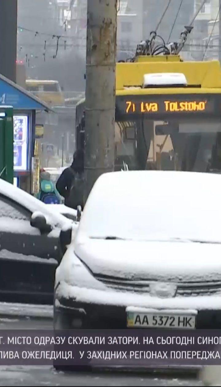 Зима в Киеве: как снег повлиял на ситуацию на столичных дорогах