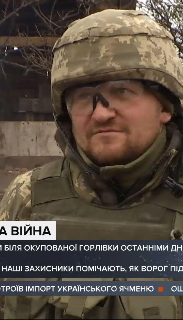 Боевики под Горловкой обустраивают линию обороны