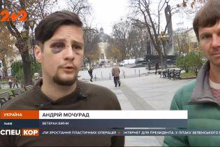 Во Львове трое полицейских напали на ветеранов