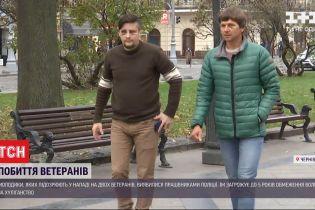 Избиение ветеранов: во Львове трое пьяных полицейских напали на двух мужчин