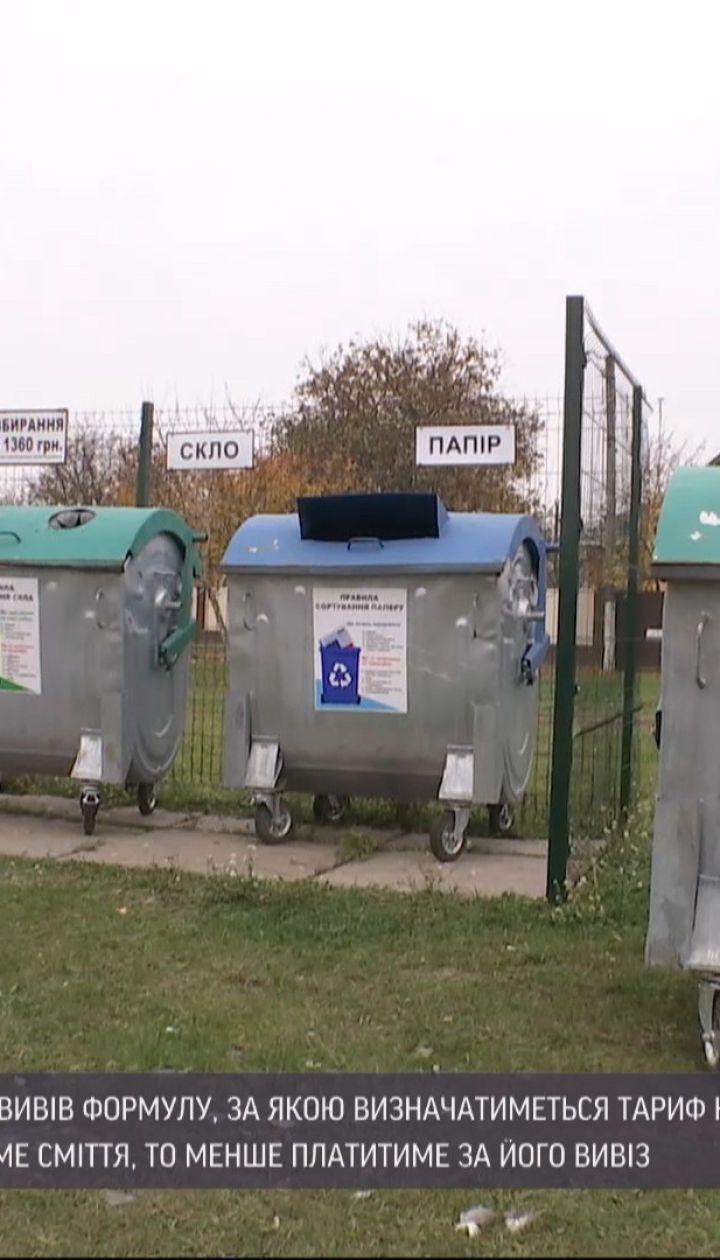 Формула тарификации: что лучше население будет сортировать мусор, тем меньше будет платить за его вывоз