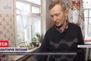 В Днепре ветеранов российско-украинской войны игнорируют местные чиновники