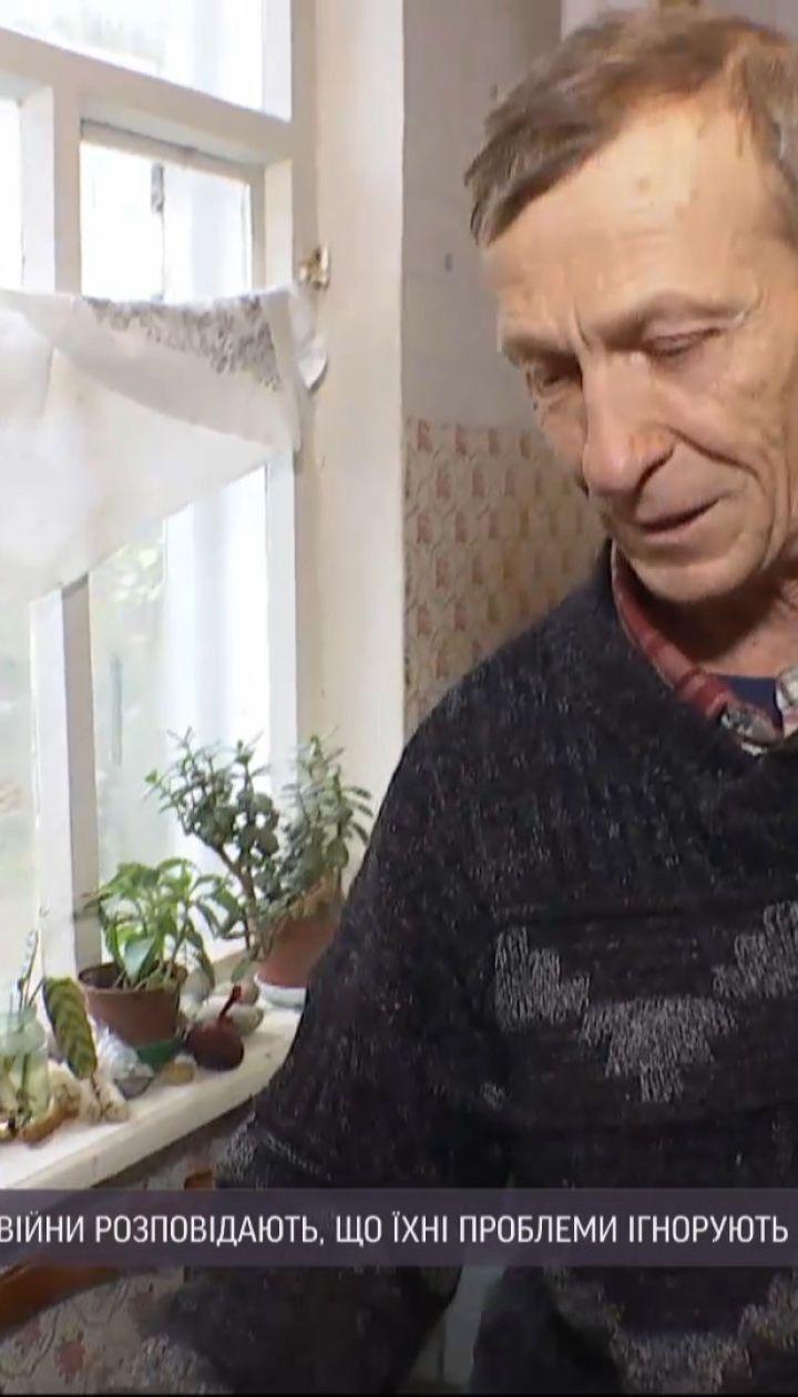 У Дніпрі ветеранів російсько-української війни ігнорують місцеві чиновники