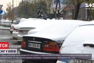 У Києві засніжило: чи змінили зимові опади ситуацію на столичних дорогах