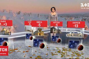 """Мороз вночі: на Україну суне антициклон """"Тодо"""""""