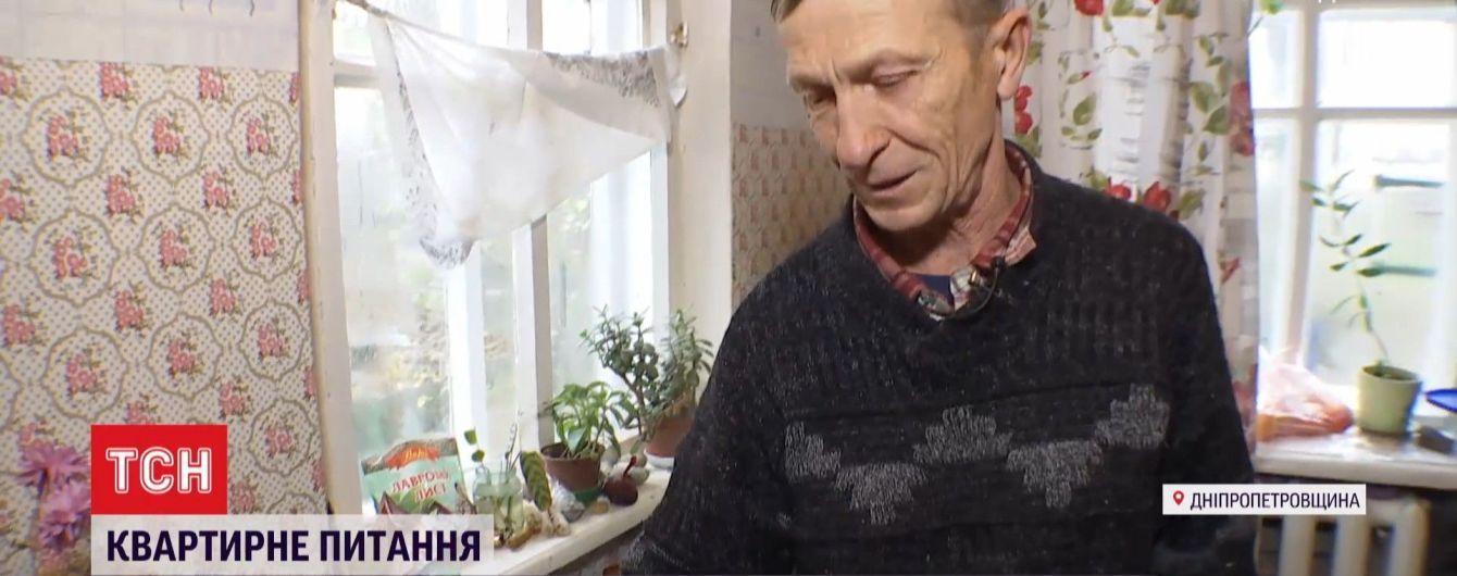 Квадратні метри для армії: у Дніпрі ветерани АТО не отримали квартир