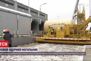 Ядерные отходы ЧАЭС начали перевозить в новое хранилище