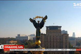 Жизнь в Киеве подешевела - Экономические новости