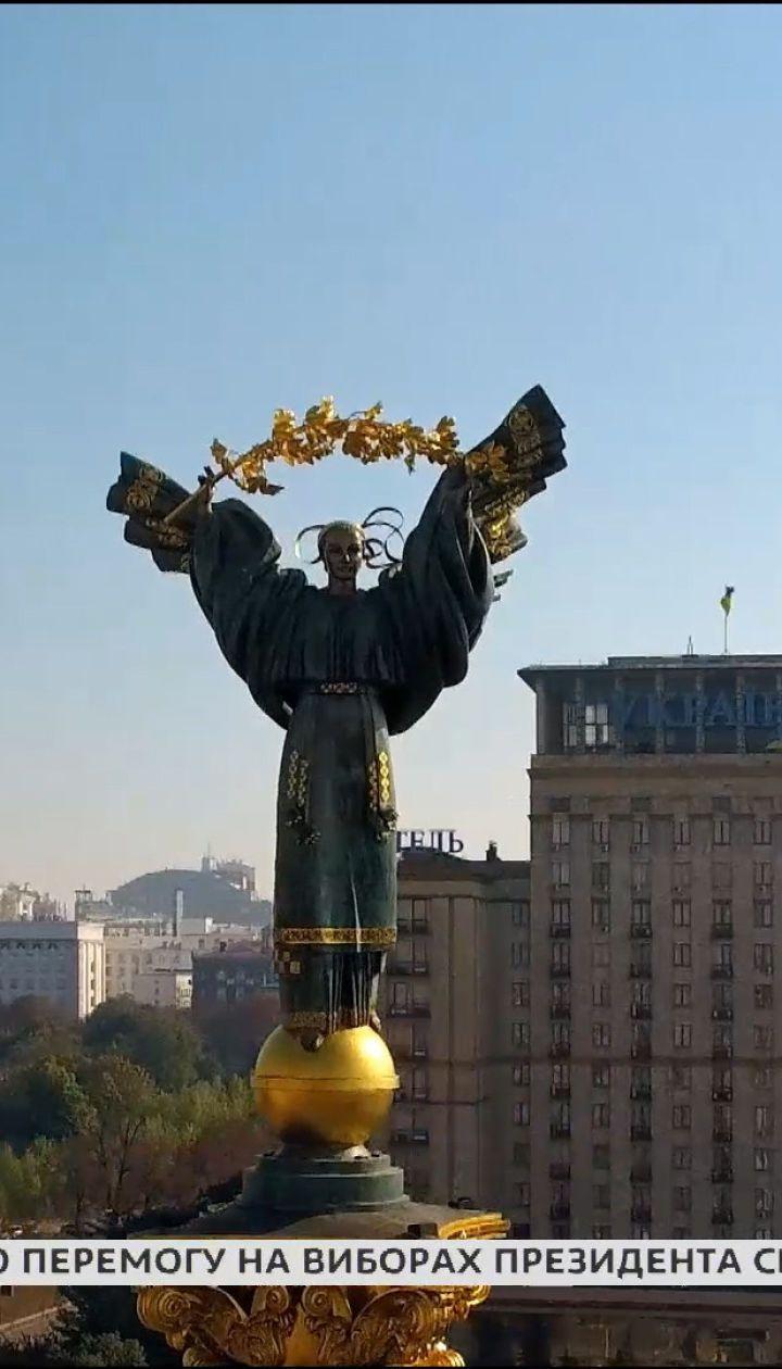 Життя в Києві подешевшало - Економічні новини