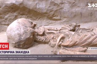 Запорізькі археологи розкопали поховання скіфа-велетня