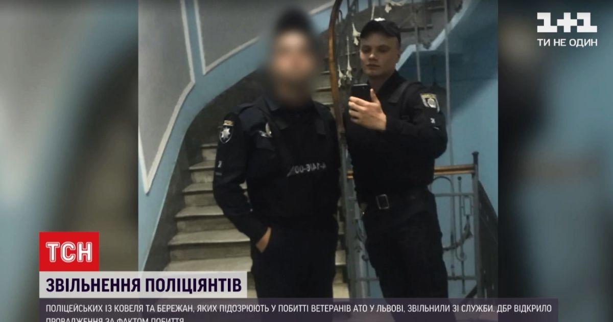 """""""Пропонували """"порішати баблом"""": двох поліцейських, які побили ветеранів АТО у Львові, звільнили"""