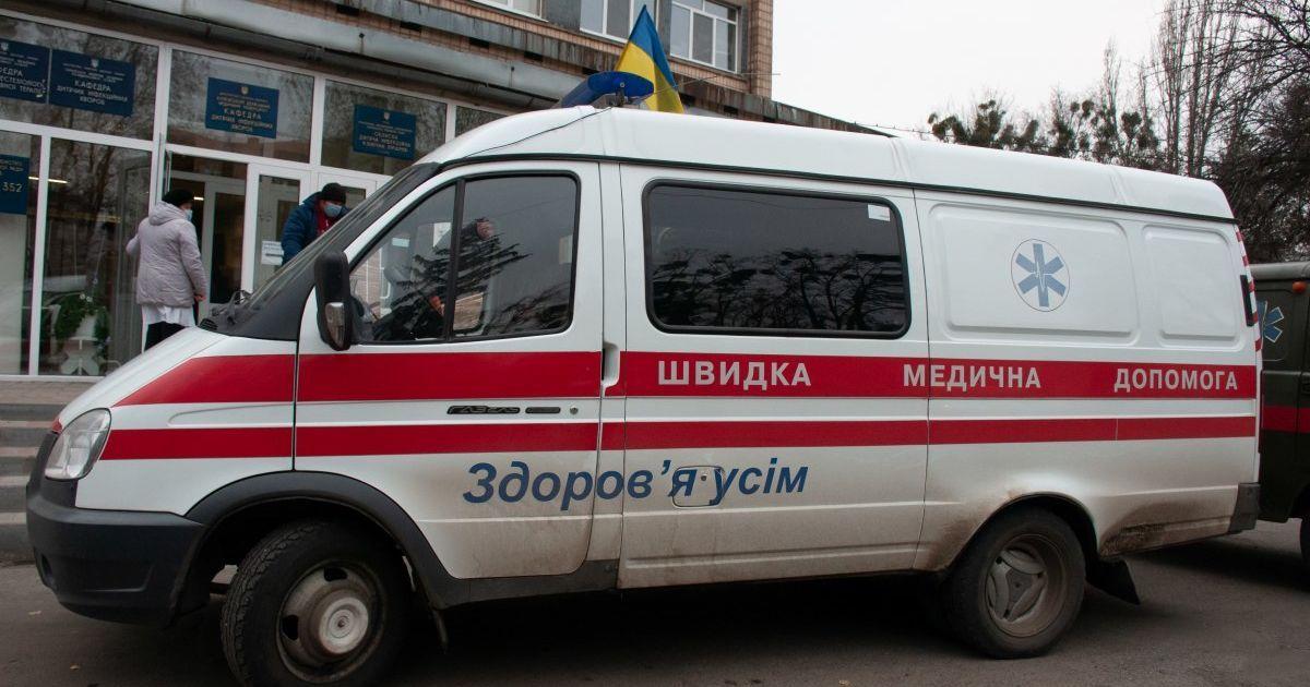 В Киеве девушка после ссоры с парнем наглоталась таблеток: видео