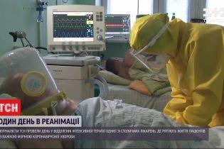 У яких реаліях працюють ковідні лікарні України