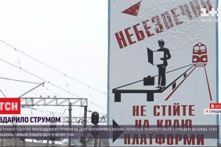 Подросток из Сумской области, которого ударило током, требует лечения в Киеве