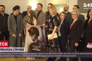 Общая лента Сенцова и Сеитаблаева выходит в украинский прокат