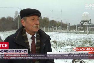 """Нічний мороз та ожеледиця: до України прийшов антициклон """"Тодо"""""""
