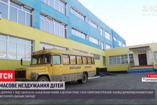 В лицее Харьковской области одновременно заболели более 30 учеников