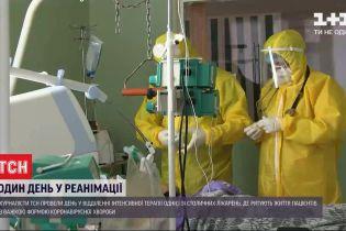 Ковідні лікарні: у яких реаліях доводиться працювати українським медикам