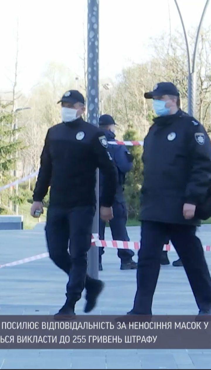 В Украине усилят штрафы за отсутствие или неправильное ношение масок