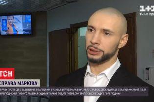В студии 1+1 Виталий Маркив рассказал о дальнейших планах