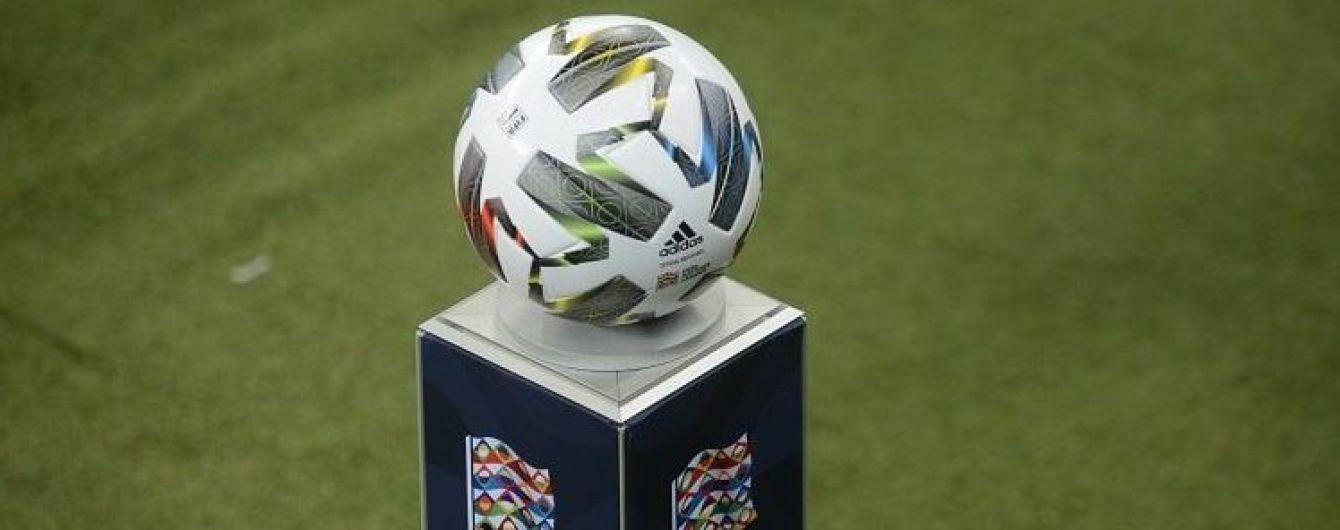 Ліга націй-2020/21: плейоф, коли жеребкування і де відбудеться фінальний турнір