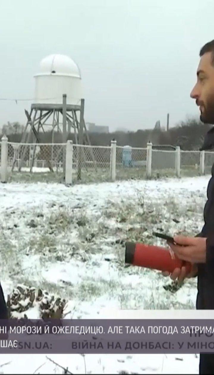 Директор Гідрометцентру поділився прогнозом погоди на цю зиму
