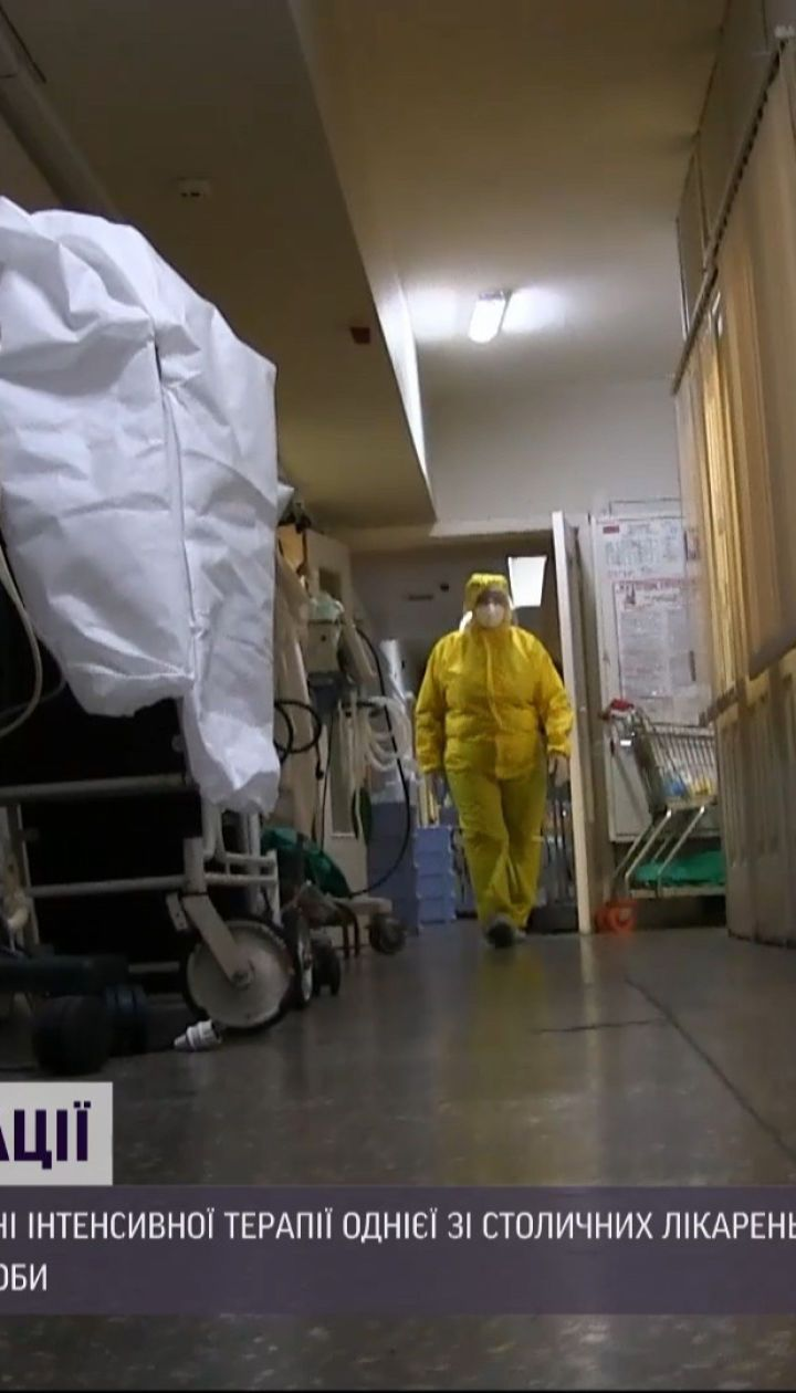 ТСН провела зміну з лікарями інтенсивної терапії, які рятують хворих на коронавірус