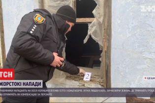 В Одеській області грабіжники нападають на оселі колишніх в'язнів гетто та концтаборів