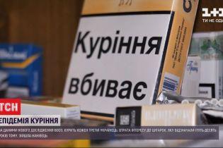 ТСН зібрала факти про куріння до Дня боротьби зі шкідливою звичкою