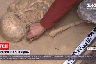 Унікальна знахідка: в Запоріжжі розкопали поховання скіфа-велетня