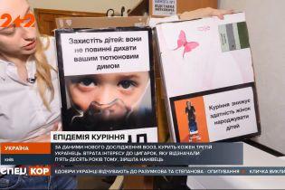 Каждый третий украинец курит: интересные факты о вредной привычке